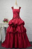 Vestido de quinceañeras Cola Barriba Corte-A Formal Plisado Triángulo Invertido